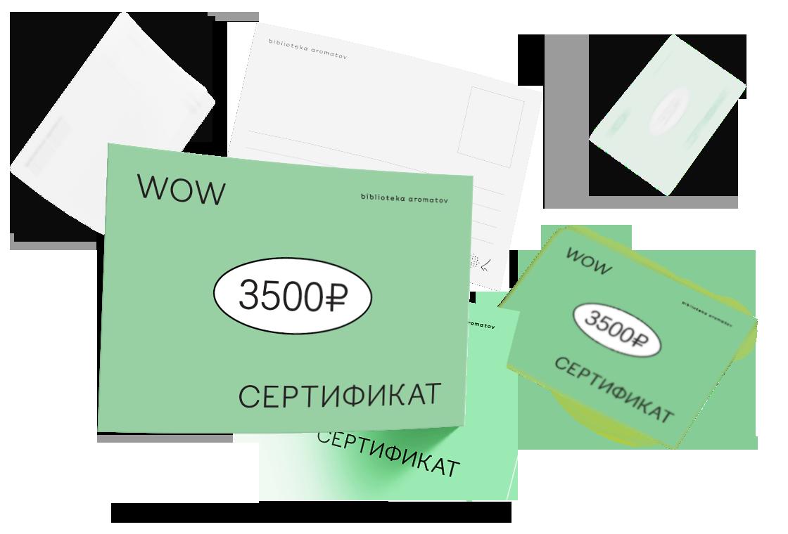 Demeter Сертификат «Подарочный сертификат M» (Сertificate-m) 1шт фото