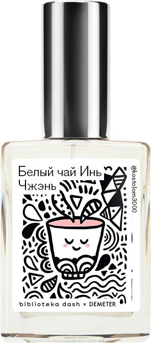 Demeter Fragrance Library Авторский одеколон «Белый чай Инь Чжэнь» (Baihao Yinzhen Tea) 30мл фото
