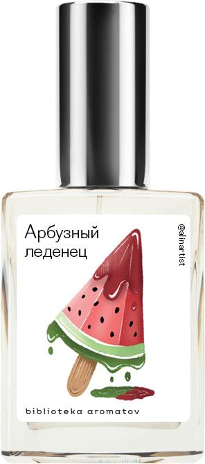 Авторский одеколон «Арбузный леденец» (Watermelon Lollipop) 30мл фото