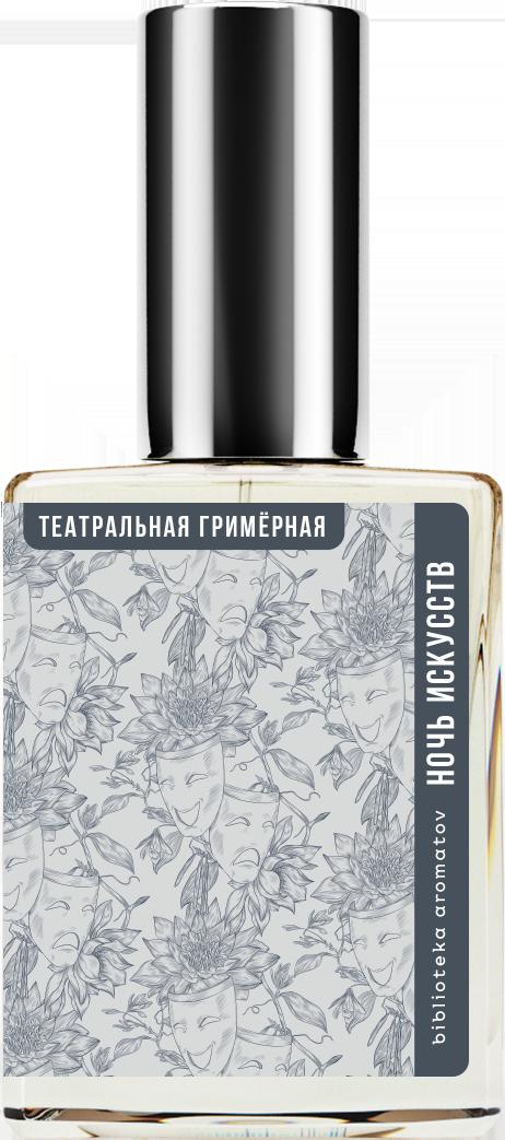 Demeter Fragrance Library Духи-спрей «Театральная гримёрная» () 30мл