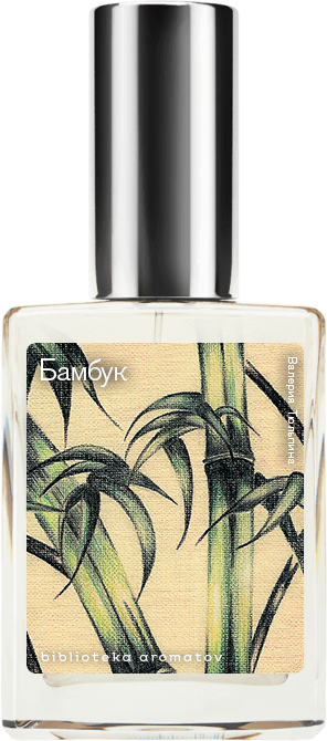 Demeter Fragrance Library Авторский одеколон «Бамбук» (Bamboo) 30мл фото