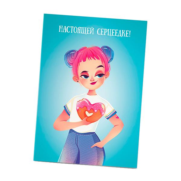 Арома-открытки «Настоящей сердцеедке» (Nastoyashchey serdtseyedke) 1шт фото