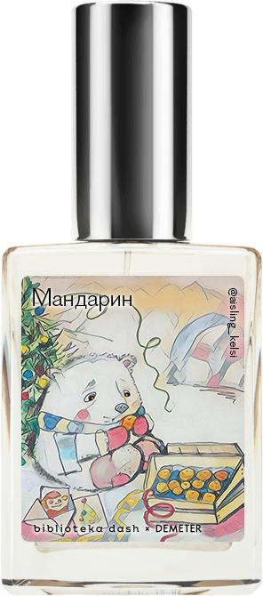 Demeter Fragrance Library Авторский одеколон «Мандарин» (Tangerine) 30мл фото