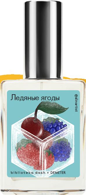 Demeter Fragrance Library Авторский одеколон «Ледяные ягоды» (Iced Berries) 30мл фото