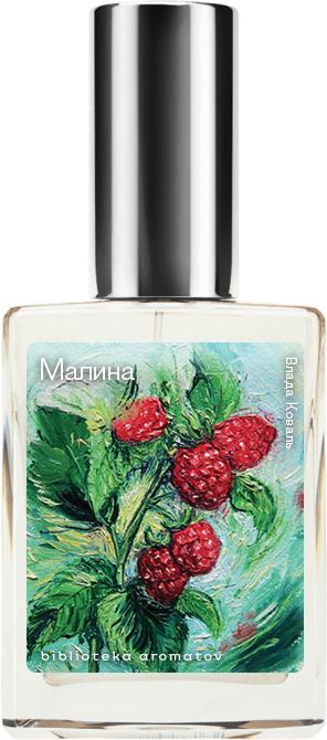 Авторский одеколон «Малина» (Raspberry) 30мл