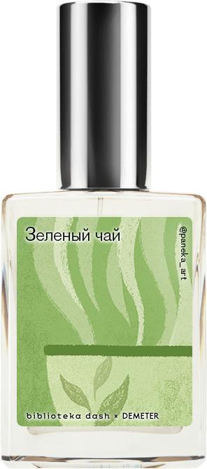 Demeter Fragrance Library Авторский одеколон «Зелёный чай» (Green Tea) 30мл фото
