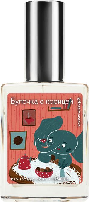 Demeter Fragrance Library Авторский одеколон «Булочка с корицей» (Cinnamon Bun) 30мл фото