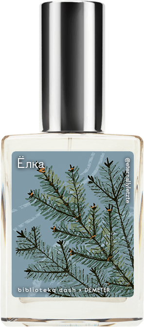 Demeter Fragrance Library Авторский одеколон «Ёлка» (Christmas Tree) 30мл фото