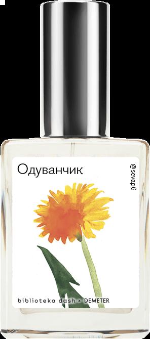 Demeter Fragrance Library Авторский одеколон «Одуванчик» (Dandelion) 30мл фото