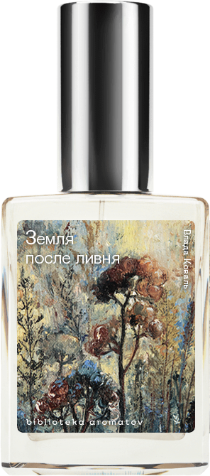 Demeter Fragrance Library Авторский одеколон «Земля после ливня» (Petrichor) 30мл фото