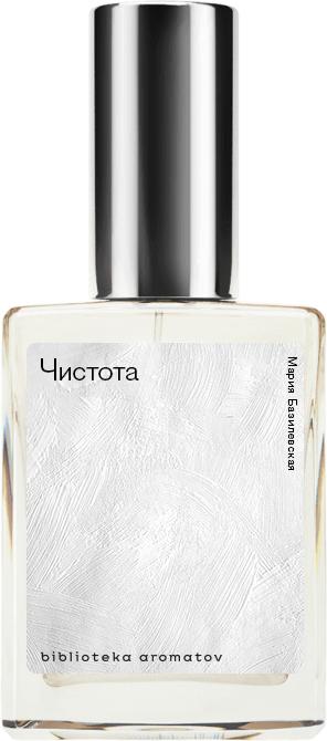 Demeter Fragrance Library Авторский одеколон «Чистота» (Clean Skin) 30мл фото