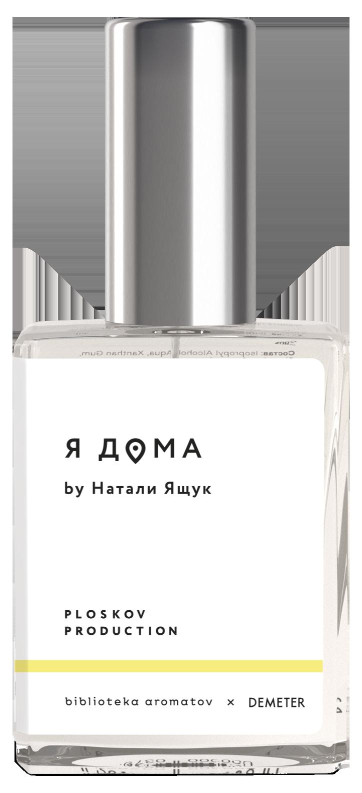 Купить Demeter Fragrance Library Духи-спрей «Я дома» () 30мл