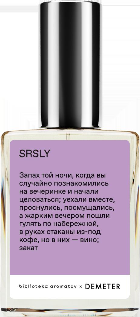 Demeter Fragrance Library «Запах той ночи» () 30мл фото