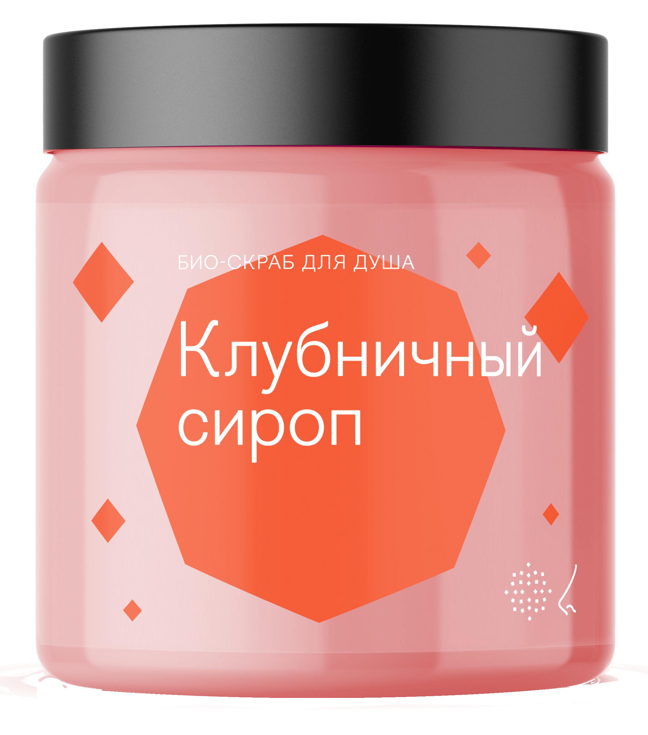 Купить Библиотека ароматов Скраб для тела «Клубничный сироп» (Strawberry Syrup) 125мл, Strawberry Syrup 125мл