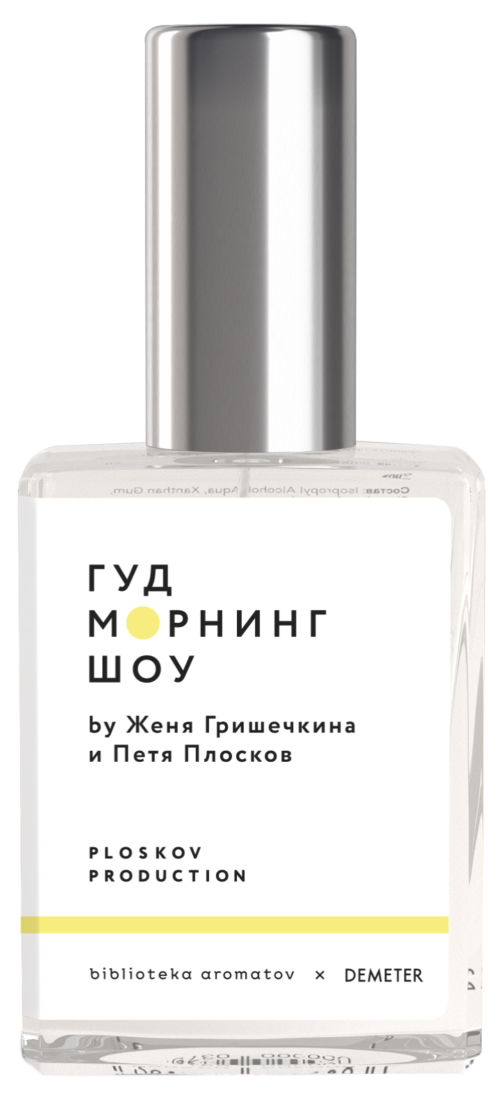 Купить Demeter Fragrance Library Духи-спрей «Гуд морнинг шоу» () 30мл