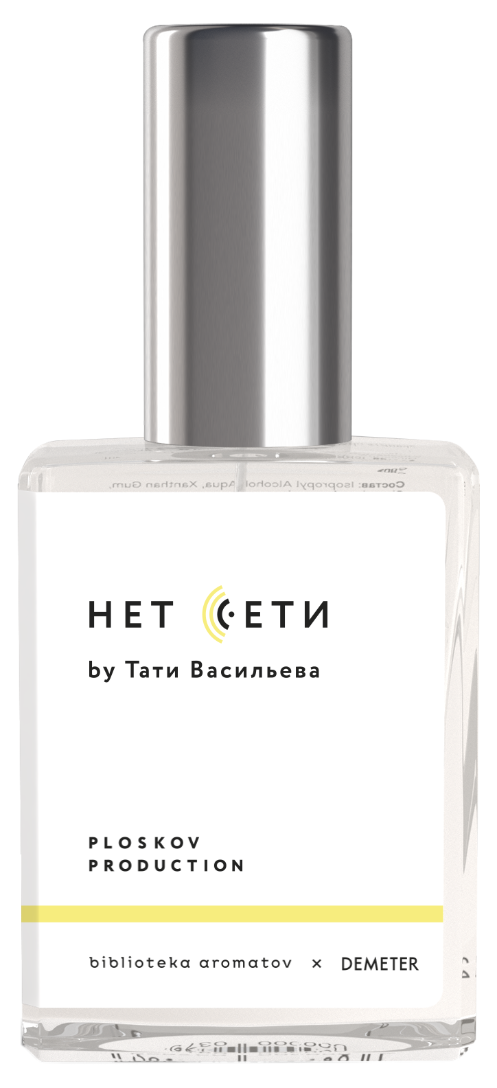 Купить Demeter Fragrance Library Духи-спрей «Нет сети» () 30мл